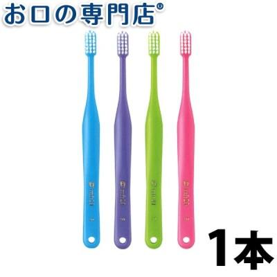 ポイント5倍!オーラルケア オトナタフト20 (ソフト) 歯ブラシ 1本