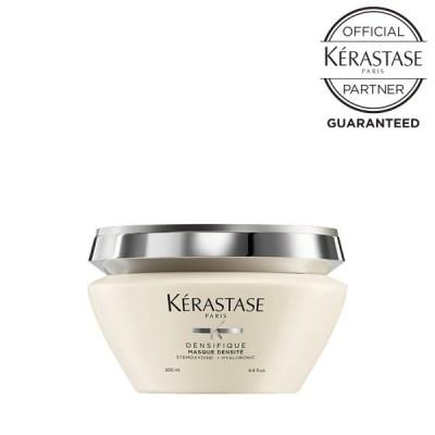 KERASTASE ケラスターゼ DS  MASQUE DENSITE マスク デンシフィック 200g