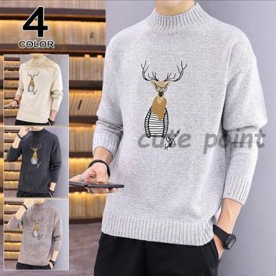 ニットセーター メンズ ニット モックネック 裏起毛 動物柄 刺繍 ストライプ リブ編み セーター 防寒服 あったか 冬服