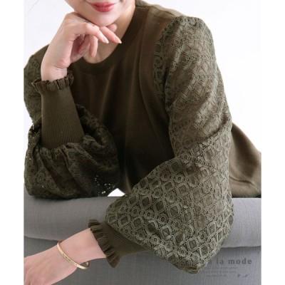 レディース トップス ニット セーター 長袖 ぽわん袖 レース袖 ドッキング グリーン 緑 春服 秋服 冬服 サワアラモード 大人 可愛い 洋服 30代 40代 50代 60代