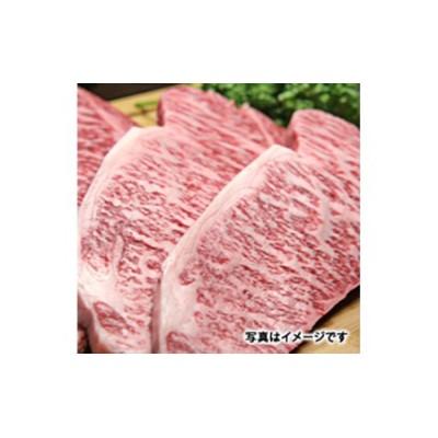 近江牛サーロインステーキ用250g×3枚