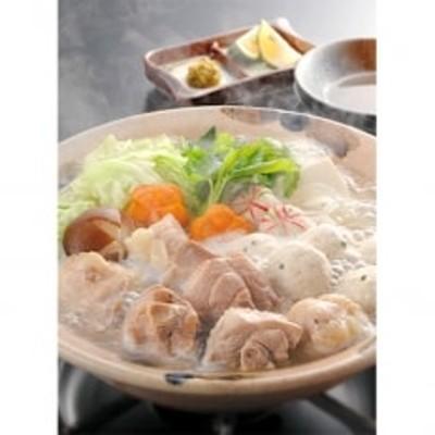 福岡県産 はかた一番どり 水炊きセット 彩(2~3人前)