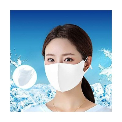 マスク 繰り返し洗える 息がしやすい UVカット 紫外線対策 大人用 3枚 (ホワイト)
