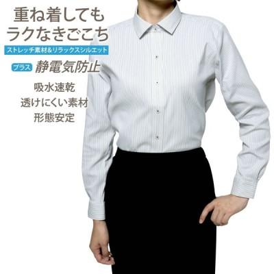 ワイシャツ ブラウス レディース 長袖 形態安定 ノーアイロン ストレッチ 吸水速乾 静電気防止 ゆったり P31RFE012