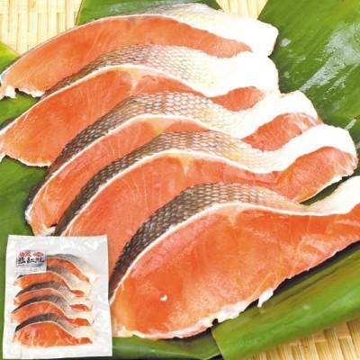 食品 熟成塩紅鮭・甘口 2袋 冷凍便 国華園