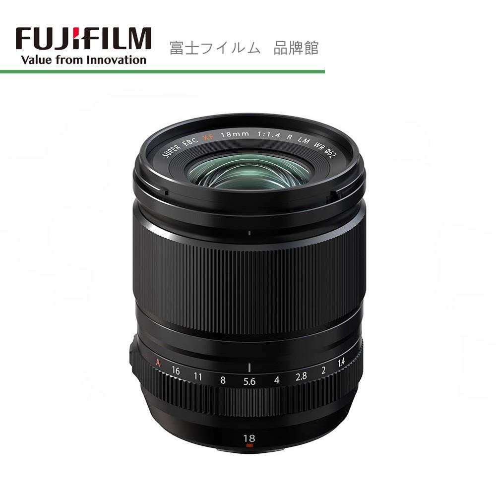 FUJIFILM 富士 FUJINON XF18mmF1.4 R LM WR 定焦鏡頭 公司貨 2021年新上市 預購中