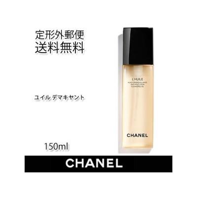 -CHANEL-シャネル ユイル デマキヤント 150ml