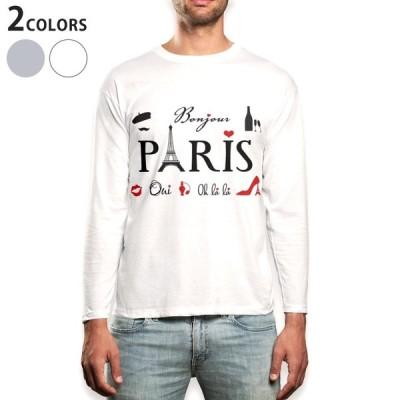 ロングTシャツ メンズ 長袖 ホワイト グレー XS S M L XL 2XL Tシャツ ティーシャツ T shirt long sleeve  パリ 英字 おしゃれ 013201