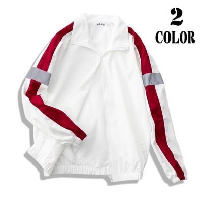 ジャケット アウター ウインドブレーカー メンズ 上着 サイドライン 無地 シンプル  アウトドア スポーツ メンズファッション