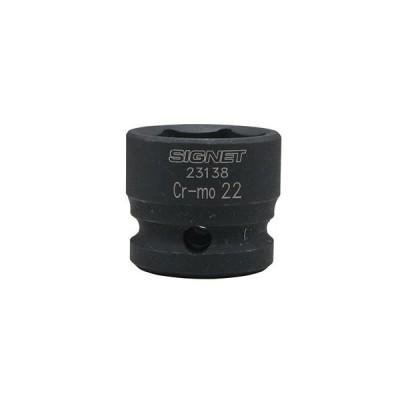 SIGNET 1/2DR インパクト用ショートソケット 22MM ( 23138 ) (メーカー取寄)
