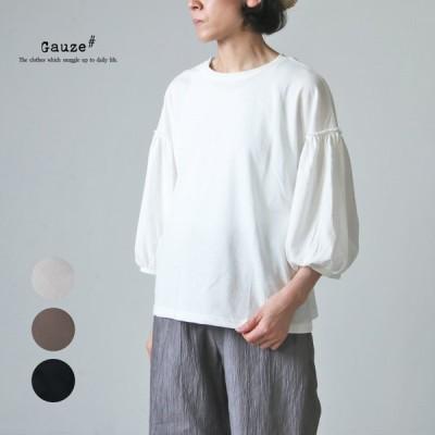 Gauze (ガーゼ) パフスリーブ Tシャツ
