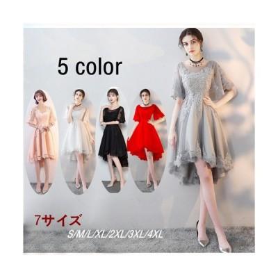 ミモレ丈ドレス 膝丈ドレス 前短後長 編上げタイプ ブラックドレス ピンク グレー 白 大きいサイズ レースドレス スレンダーライン