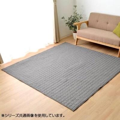イケヒコ ラグ カーペット 長方形 1.5畳 洗える 無地 グレー 約130×185cm ホットカーペット 長方形対応 シンプル グレー 4514069  -お取り寄せ品-