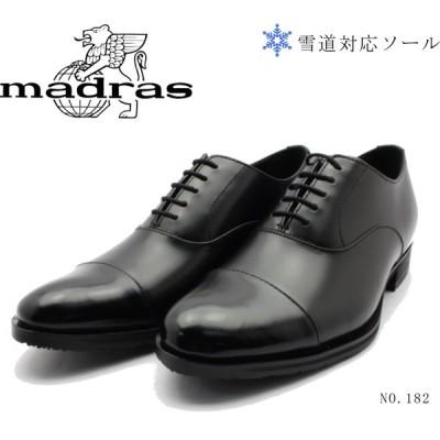 マドラス 紳士靴 ストレートチップ 182 雪道対応ソール ブラック madras 本革 メンズシューズ
