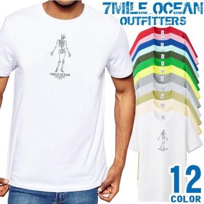 メンズ Tシャツ 半袖 プリント アメカジ 大きいサイズ 7MILE OCEAN スカル ドクロ