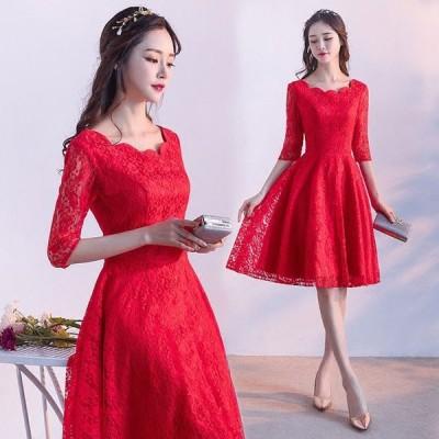 結婚式ドレス 赤 レースドレス Aライン 膝丈 5分袖 シンプル エレガント パーティードレス 二次会 お呼ばれ 成人式ドレス 同窓会 ゲストドレス