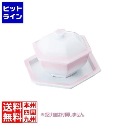 ピンクぼかし 六角蓋物 大 461011