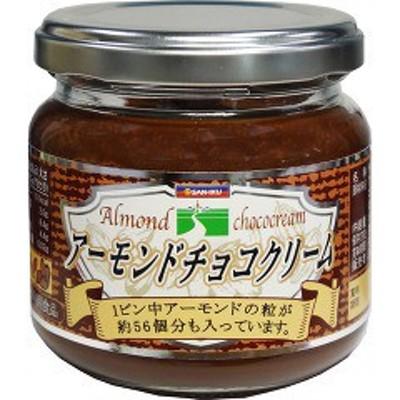 三育 アーモンドチョコクリーム(150g)[ピーナッツ・チョコクリーム]