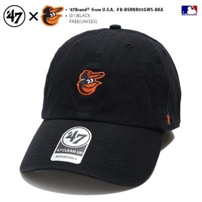 ボルチモア オリオールズ 帽子 メンズ キャップ ブランド レディース ボールキャップ フォーティーセブンブランド 47BRAND CAP かっこいい おしゃれ MLB 公式