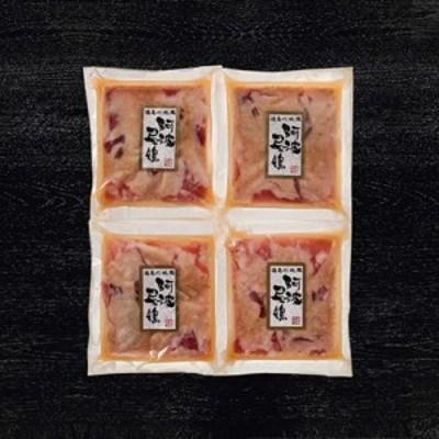 阿波尾鶏味噌漬〔阿波尾鶏味噌漬(モモ肉・ムネ肉)100g×4〕