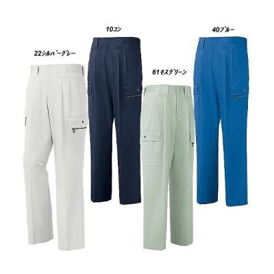 作業服ジーベック2073秋冬ツータックカーゴパンツ/綿100%・ウエポン素材