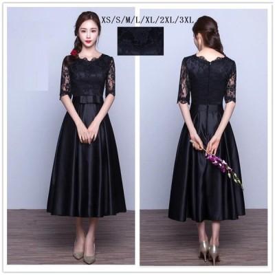 ウエディングドレス ロングドレス 袖あり ブラック ナイトドレス パーディードレス 30代40代 ステージ衣装 オペラ声楽 成人式 花嫁 忘年会 結婚式 ピアノ