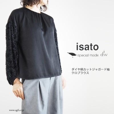 カットジャガード袖クルーネックブラウス レディース isato design works (イサトデザインワークス)