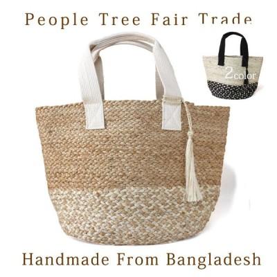 ジュートバッグ トートバッグ( People Tree タッセル付き・コットンハンドルジュートバッグ  )フェアトレード かごバッグ カゴバッグ