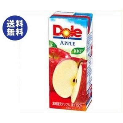 送料無料 Dole(ドール) アップル 100% 200ml紙パック×18本入