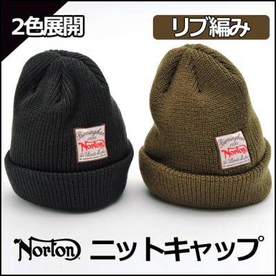 ノートン(Norton) リブ編み ニットキャップ 173N8702(b) カーキ)