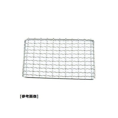 遠藤商事 QHD04004 SA18-8飛騨コンロ用クリンプ目金網(4号用 (115×115))