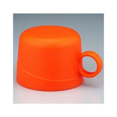 サーモス(THERMOS) 水筒交換部品 FFGコップ レッド