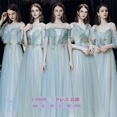 ウェディングドレス ミモレワンピース レディース ロングワンピース 花嫁ドレス ブライドメイドドレス パーティードレス きれいめ 大きいサイズ お呼ばれ 結婚式