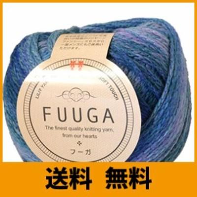 ハマナカ フーガ 毛糸 極太 col.15 ブルー 系 40g 約120m 5玉セット 0018