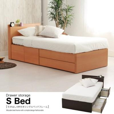 ベッド シングル フレーム 引き出し 収納 コンセント 棚付