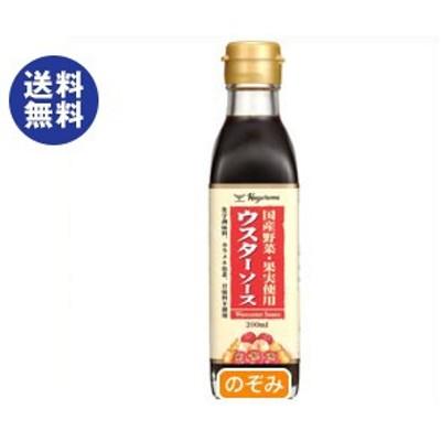 送料無料 ハグルマ 国産野菜・果実使用 ウスターソース 200ml瓶×12本入