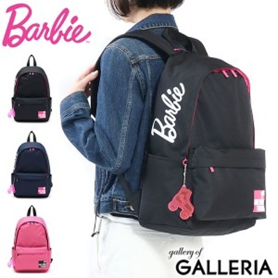 【商品レビューで+5%】【セール】バービー リュック Barbie メイ スクールバッグ デイパック バックパック A4 中学生 高校生 55941