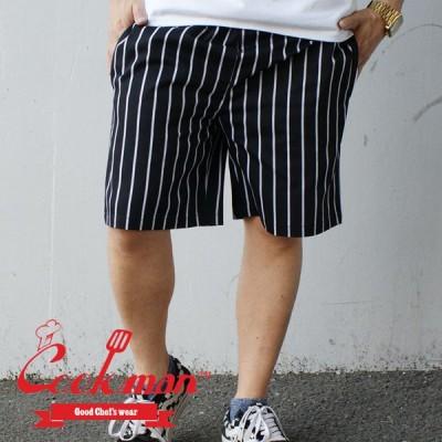 新品 クックマン Cookman Chef Short Pants シェフパンツ ショーツ ショートパンツ STRIPE BLACK 999005923141 パンツ