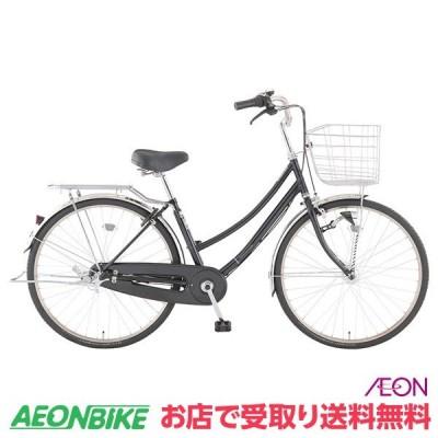 お店受取り送料無料 トップバリュ (TOPVALU) LEDオートライト付きベーシック自転車 ファミリータイプ-B ブラック 26型 通勤 通学 自転車