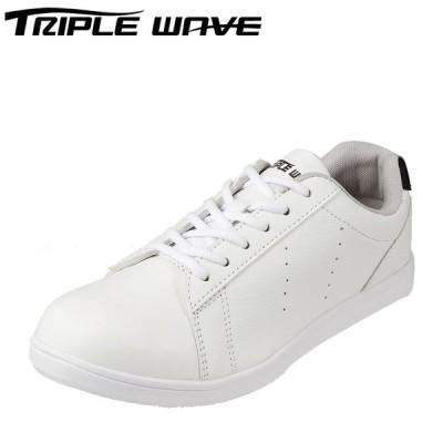 トリプルウェーブ TRIPLE WAVE TW2305 メンズ ローカットスニーカー 白 軽量 レースアップ ホワイト×ブラック