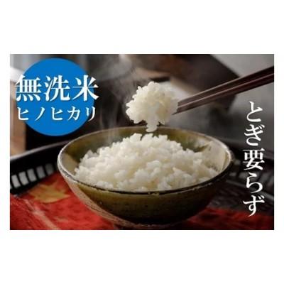 【毎月お届け】無洗米ヒノヒカリ定期便(10㎏×12か月)_STB15