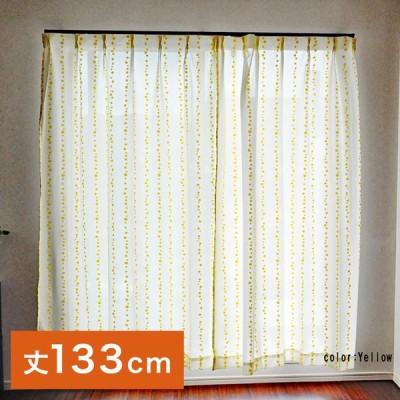 日本製 パイルミラーレースカーテン 水玉柄 2枚組 幅100cm×丈133cm 1.5倍ヒダ 2つ山仕上げ 断熱 保温 UVカット 遮像 代引不可