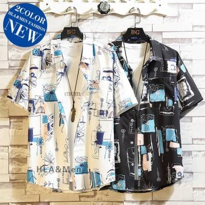 総柄シャツ メンズ シャツ 半袖 カジュアルシャツ アロハシャツ トップス 40代 50代ファッション