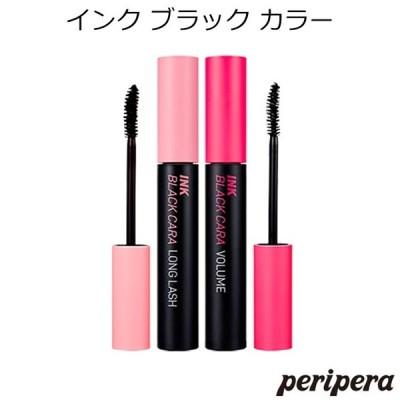 ペリペラ インク ブラック カラー Peripera 韓国コスメ ロング マスカラ ボリューム カラ すっきり クリアセット 正規品