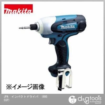 マキタ/makita JPAインパクトドライバ 6955SP
