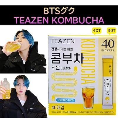BTS コンブチャ ジョングク TEAZEN ティーゼン レモン 30 40包セット ボトル付 韓国