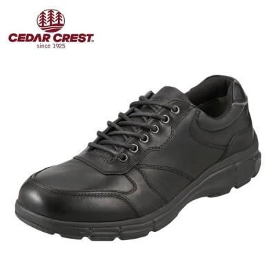 セダークレスト CEDAR CREST CC-1850 メンズ | ウォーキングシューズ | 本革 ローカットスニーカー | ブラック