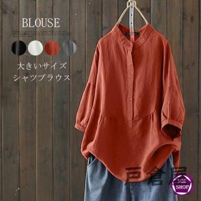 シャツ ブラウス レディース 白 7分袖 秋 トップス 羽織り チュニック ゆったり 無地 綿麻 前開き uネック 大きいサイズ フレア シンプル 6
