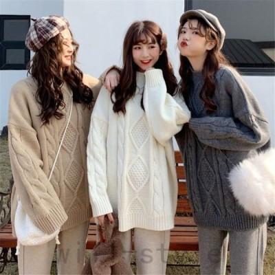 セーターニット韓国オルチャンストリート原宿系アメカジざっくりゆったりアラン編みケーブル編みきれいめトップスレディース