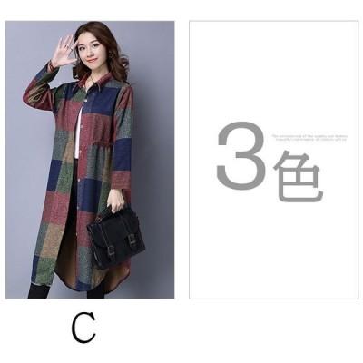 コートトレンチコートアウターレディース女性羽織ロングコート大人総柄カジュアル